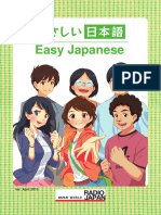 Japanese lessons