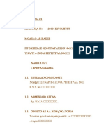 udwb.pdf