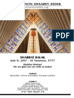 July 8, 2017 Shabbat Card