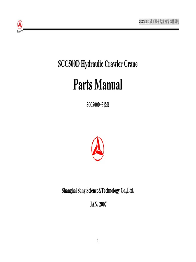 SCC500D Hydraulic Crawler Crane pdf | Joining | Metalworking
