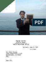 Descriptive Encode Professional