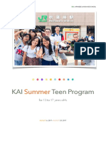 KAI SummerTeen 2017 En