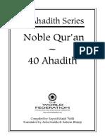 40 Ahadith on the Quran