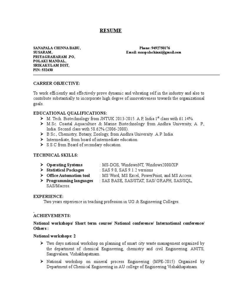 AUCE | Sas (Software) | Engineering