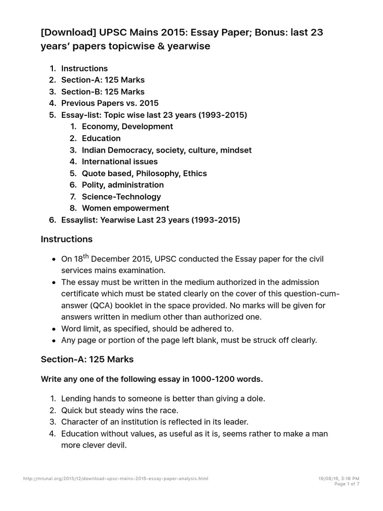 Download Upsc Mains Essay Papers Last 23 Years Till 2015