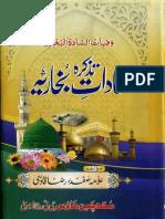 Tazkira Sadaat Bukhariya by Allama Safdar Raza Qadri
