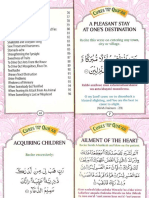 Cures From Quran