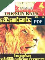 The Sun Rays Vol 1 No 155.pdf
