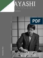 Kobayashi Koichi 1d