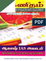 12.TNPSC GROUP 2A - MATHS.pdf