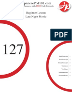 Beginner Lesson #127 - Late Night Mo 1