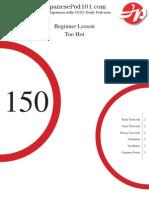 Beginner Lesson #150 - Too Hot - Les