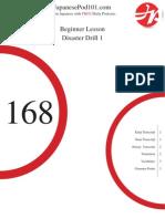 Beginner Lesson #168 - Disaster Dril 1