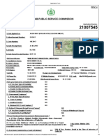 Application Form BS 16