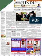 06-07-2017 - The Hindu - Shashi Thakur - Link 2