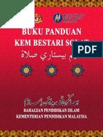 c. MODUL KBS Semakan 2017.pdf