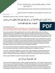 Convocation Speech - Al Furqan Scholars Academy
