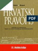 293727285-Hrvatski-pravopis.pdf