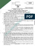 AP Si Mains Paperiv Qp