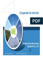 Anhua New Energy Introduction 2014