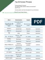 Top_50_Korean_phrases.pdf