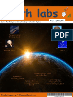4thlabs issue1