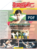 Sport View Journal Vol 6 No 25.pdf
