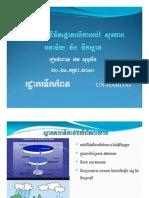 Human Values Based on Water & Sanitation Education