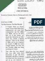 Sura Tut Talaq - Surah No. 65 - English