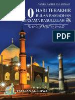 10 Hari Terakhir Bulan Ramadhan Bersama Rasulullah Shallallahu 'Alaihi Wa Sallam