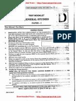 Upsc Prelims 2017 Paper Gs Set d Www.iasexamportal.com