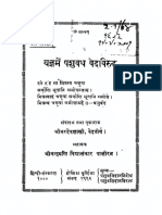 Yagya Men Pashu Vadha Veda Viruddha