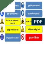 Safety Signs Hindi