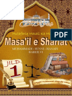 MasailEShariatJild1BySikanderWarsi.pdf