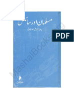 مسلمان اور سائینس.pdf
