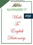 Urdu To English Dic (iqbalkalmati.blogspot.com).pdf