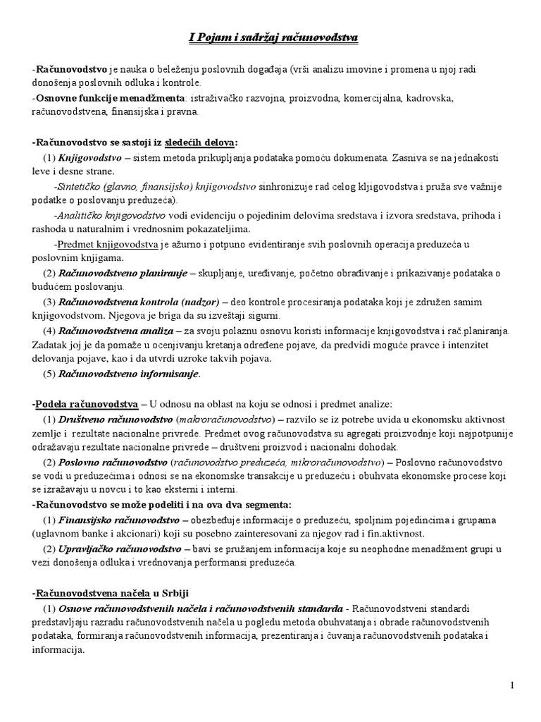 racunovodstvo_-_teorija_-_skripta_by_Maksa.pdf