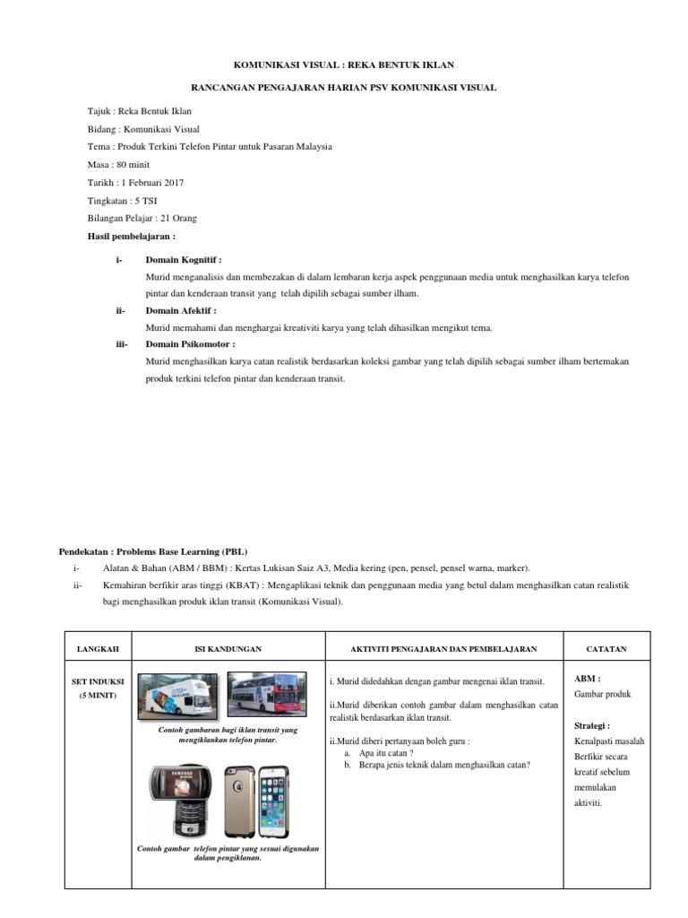 Rph Komunikasi Visual Iklan Transit Docx