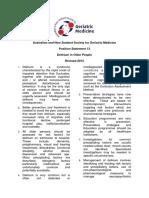 Ps 13 Delirium Statement Revision 2012