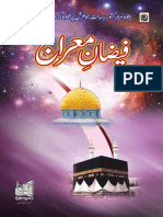 waqai_mairaj_shareef
