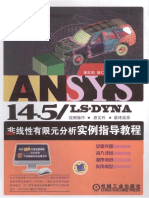 ANSYS+14.5LS+DYNA非线性有限元分析实例指导教程