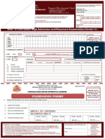 2017 Msu Iit Ids Shape Application Form