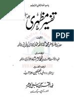 Waqia Karbala Full In Urdu Pdf