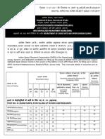 ISRO Jobs - Recruitment for Assistants & Upper Division Clerks in 2017