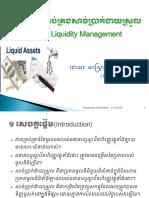 Ch8 Liquidity Management