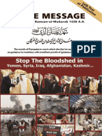 The Message - Ramzan-ul-Mubarak 1438 AH