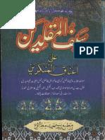 Saif Ul Muqaledeen Ala Anaq Ul Munkireen by Molvi Muhammad Abdul Jaleel Peshawari Persian