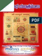 Tripura rahasya pdf telugu stories