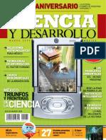 Ciencia y Desarrollo Mar2005