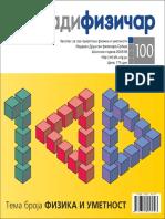 mf100.pdf